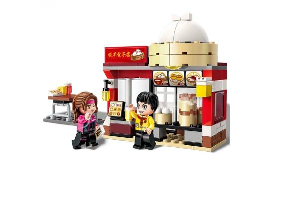 Golden Baozi Shop